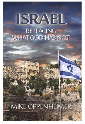 Israel - Replacing What God Has Not
